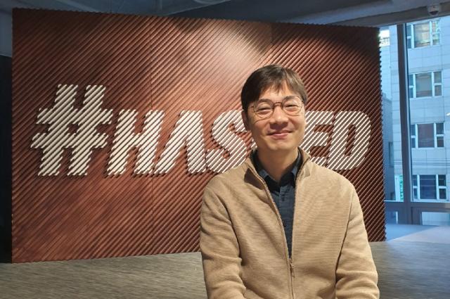 [블록체인2020] 김균태 해시드 파트너 '올해 가장 큰 성과는 프로토콜 경제를 투자로 증명한 것'