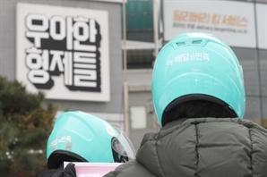 알리바바·배민도 제친 쿠팡…'특허 경쟁' 뜨겁다
