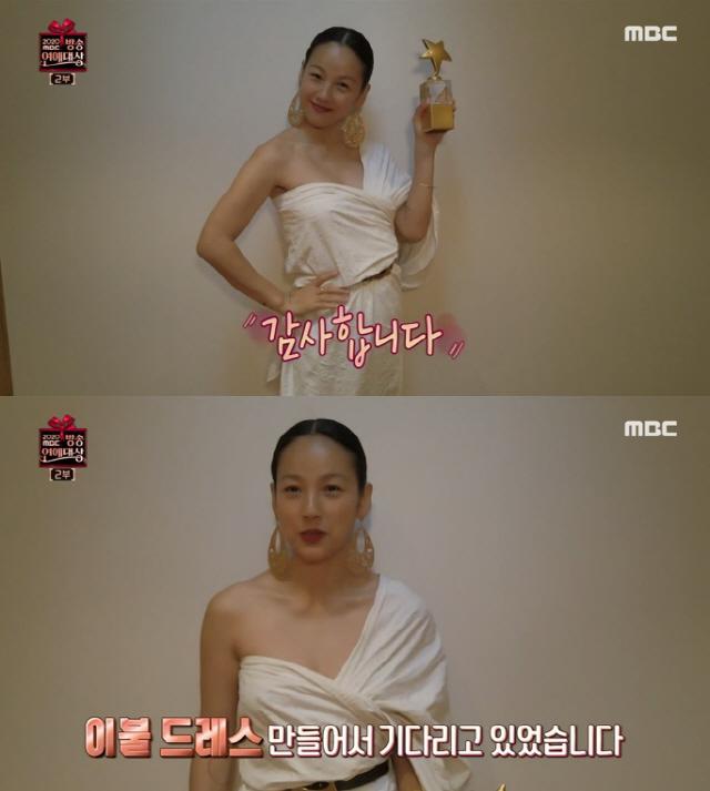 이효리 이불 원피스 시상식 … '2020 MBC 방송 연예 대상'결석에도 빛나는 존재감