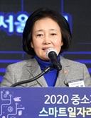 """박영선 장관 """"코로나19 백신 주사기 준비 중"""""""