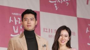 """[공식] 현빈♥손예진 열애 인정 """"'사랑의 불시착' 종영 후 연인으로 발전"""""""