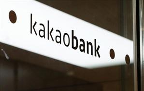 40대 이하는 카뱅, 50대 이상은 KB...은행앱 양강구도