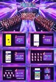 유사 앱까지 등장한 '미스트롯2' 정확한 투표 방법은?