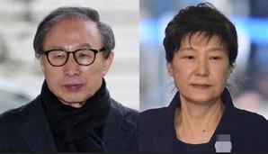"""[속보] 이명박·박근혜 사면 논란에…민주 """"당사자 반성 중요"""""""