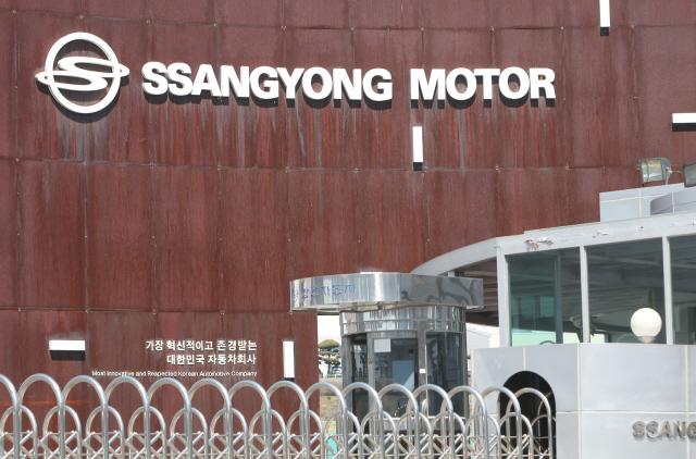쌍용 자동차 공장부 조기 가동… 해외 협력사와 협의 지속