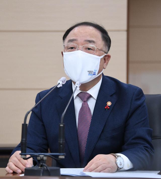 새해 초부터 … 홍남기 '부동산 안정화'