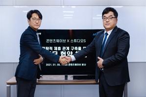 드라마제작사 스튜디오S-'OTT' 웨이브, 콘텐츠 공동투자 나선다