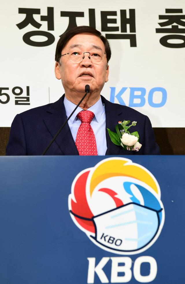 """지택 KBO 신임 사장""""평준화로 프로 야구 제품의 가치를 높이겠습니다"""""""