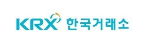 해외 리츠 투자하는 ETF 14일 신규 상장