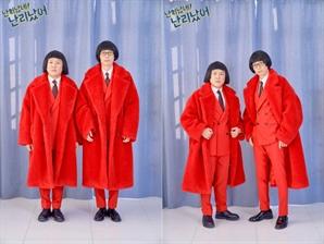 tvN, '유퀴즈' 스핀오프 '난리났네 난리났어' 28일 첫선