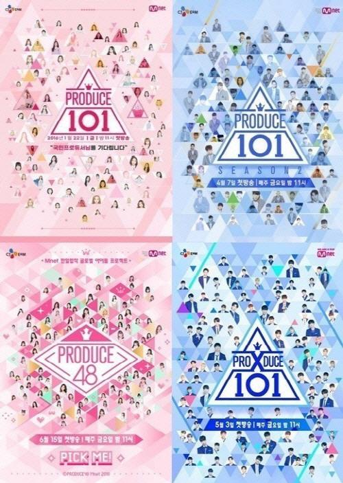 [SE★초점] 또 아이돌 오디션 론칭하는 Mnet '조작' 꼬리표 뗄 수 있을까