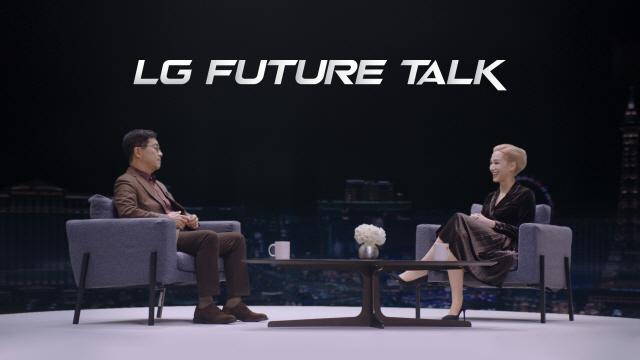 [CES 2021] 오픈 이노베이션에 승부 건 LG…'경쟁자와도 협력'