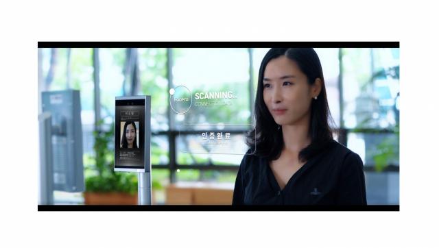 [블록체인 in CES 2021] 포스코 ICT, 블록체인 적용한 안면인식 솔루션 '페이스로' 공개
