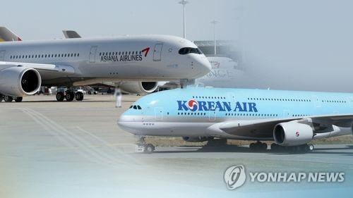 대한항공, 공정위에 아시아나 기업결합 신고 제출