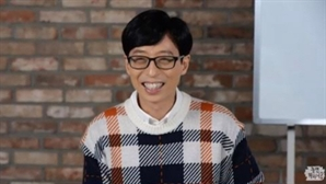 """유재석 """"'무한도전' 시즌2 쉽지 않아…멤버들 모으는 것 불가능"""""""