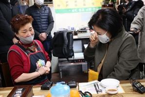 박영선 장관, 코로나로 힘겨운 소상공인 사연에 울컥