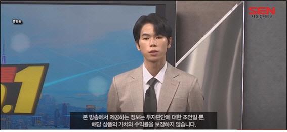 [서울경제TV 해외선물 No.1] 차트남자 트레이더 1월 15일 해외선물 시황