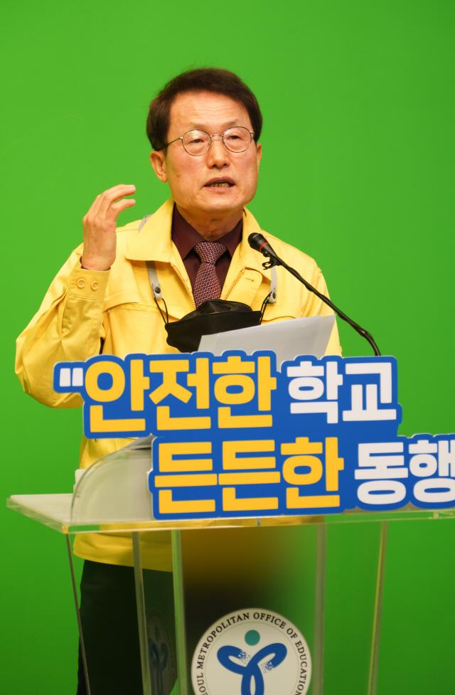 세살짜리 유치원생에게 동성애 교육? 서울교육청 학생인권종합계획 논란
