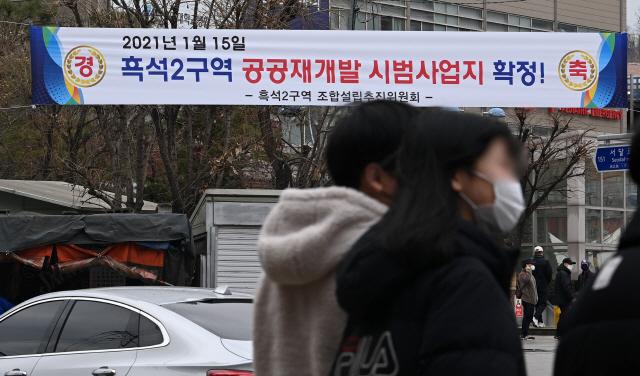 닻 올린 '공공 정비사업'…빌라값도 '넘사벽' 되나[집슐랭]