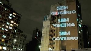 브라질, 하루 1,151명 사망…부실 정부에 '냄비시위'