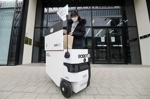 """""""로봇이 배달 음식 가져다준다"""" 로보티즈, 서울 마곡에서 한달간 시범 서비스"""