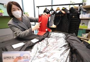 K2·콜핑 등 4개 발열조끼 표면온도 안전기준 초과…리콜 예정