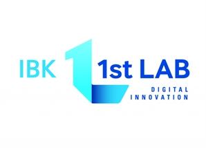 기업은행 'IBK 퍼스트랩' 2기 참여기업 8곳 선발