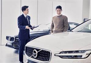 볼보, 9년째 두자릿수 성장 질주…1,500억 들여 서비스 강화[Bestselling Car]