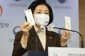 국내 중기 다음달부터 국산 코로나19 백신주사기 월 1,000만개 생산