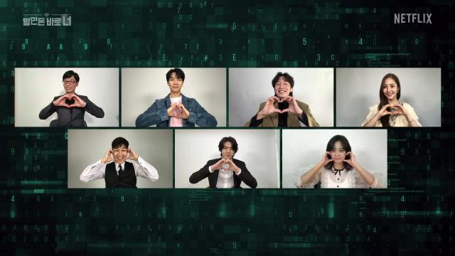 [SE★현장]'범인은 바로 너!3' 시즌3는 완결판 '이제 모두 '일심동체' 됐다'