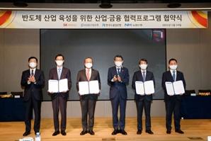SK하이닉스 '미래 투자금' 3.3조 조달