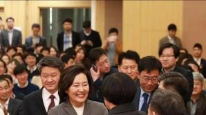 박영선 장관의 작별인사…'사랑하는 나의 중기부 직원들에게'