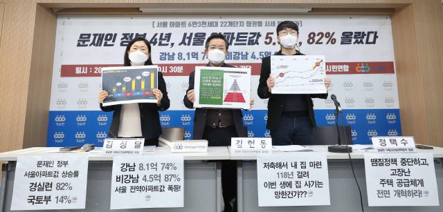 법인, 지방 아파트 팔고 서울은 남겼다 [또 빗나간 정부 예측]