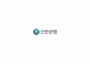 신한銀 '미래형 뱅킹' 올인…2024년까지 3,000억 투자