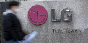 LG전자 스마트폰 정리로 4조원 이상 기업 가치 증대…증권사 눈높이 일제 상향