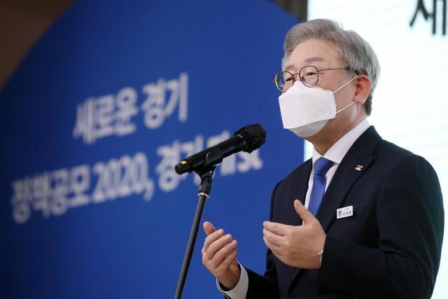 이재명, '쿠팡' 문제점 지적…'사람답게 대해야 공정사회 비즈니스 프렌들리'