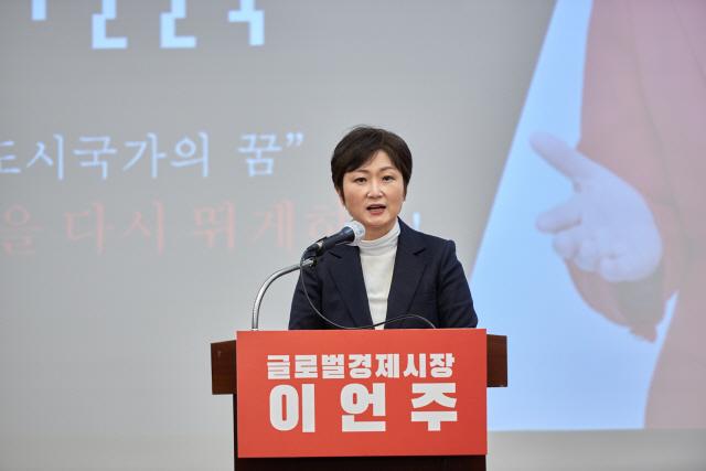"""'빨간불' 켜진 부산시장 선거…김종인 """"부산 가겠다"""""""