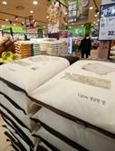 쌀 수입관세율 513% 확정... 관세화 절차 완료