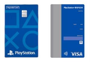 현대카드, 이번엔 '플스카드'...플레이스테이션-현대카드M 출시
