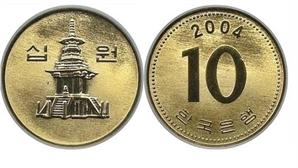 """10원 동전 사라지나...한은 """"폐지"""" 첫 언급"""