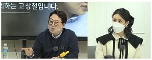 공인중개사 시험 도전, 배우 최정윤 '랜드프로 부동산공법 고상철 교수' 합격 멘토링 참여!