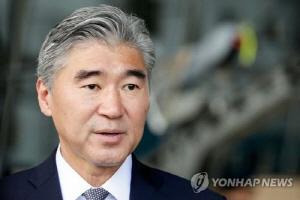 '북핵통' 성 김 前 대사 동아태 차관보 대행에 임명