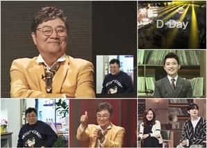'예스터데이' 남진, 백일섭과 '50년 지기' 인연 공개