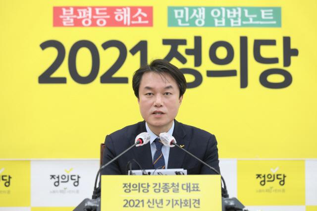 김종철 '홍남기 '재정은 화수분 아냐' 발언, 대단히 우려'