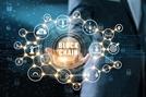 디지털 화폐 발행부터 금융 거래·신원 확인까지…생활 속 파고드는 블록체인 기술