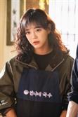 """'경이로운 소문' 김세정 """"과분할만큼 많은 사랑, 감사합니다""""(종영소감)"""