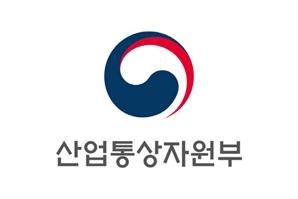 '소부장 대책' 시행 1년6개월… 핵심품목 국산화 속도
