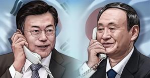 """한일 '위안부 판결'로 또 살얼음판…""""文 외교 해법 제시해야"""""""