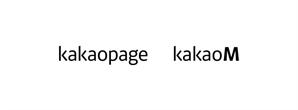 카카오페이지·카카오M 합병, 카카오엔터테인먼트 출범한다