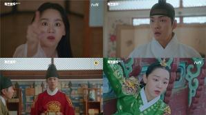 '철인왕후' 신혜선·김정현 둘만의 시그널 엔딩…자체 최고 시청률 경신